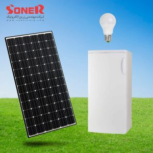 پکیج خورشیدی باغ و ویلا سونر سری B برای یخچال لامپ